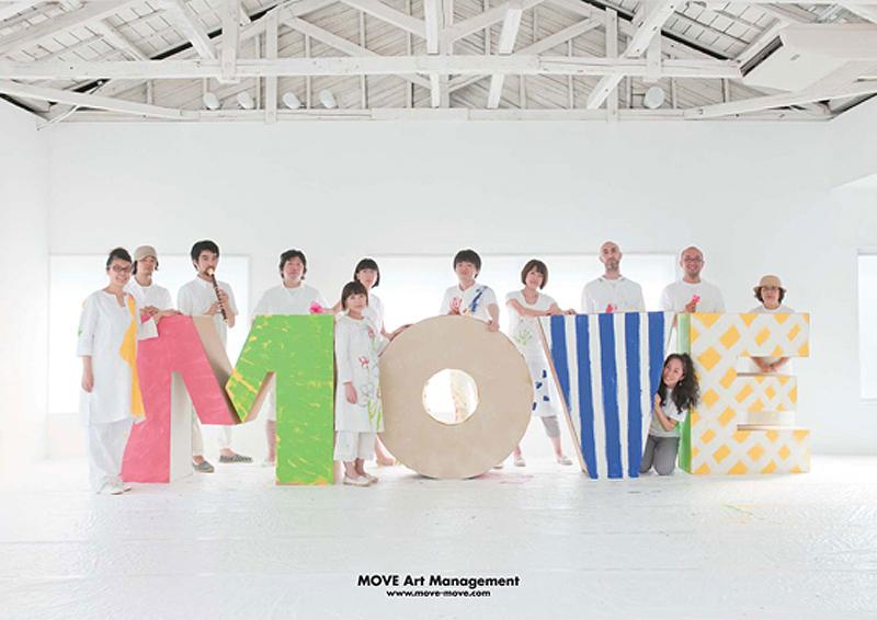 MOVE_poster_2010_1.ai
