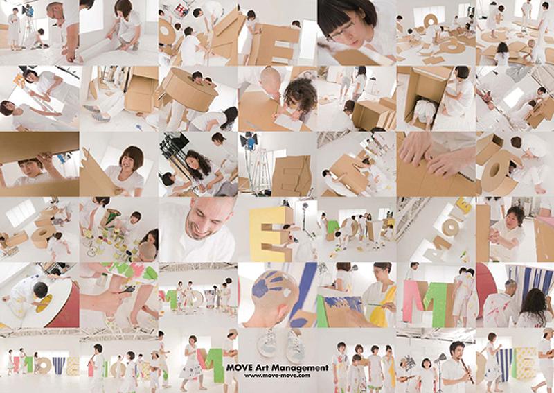 MOVE_poster_2010_3.ai
