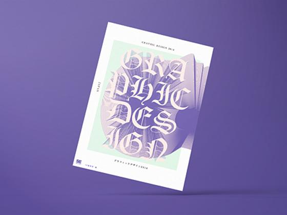 20140605-graphicdesign7_v