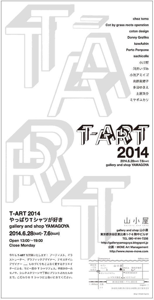 2014_06_T-ART_3