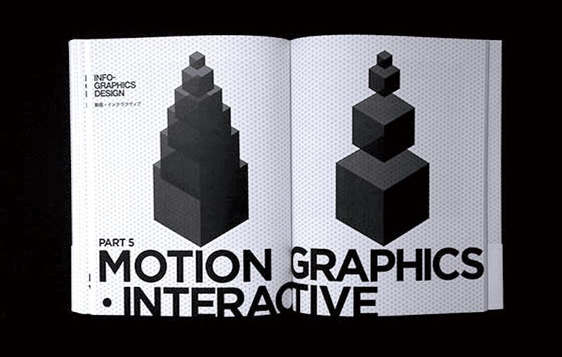 2014_InfoGraphics_12
