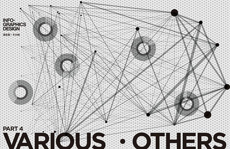 2014_InfoGraphics_21