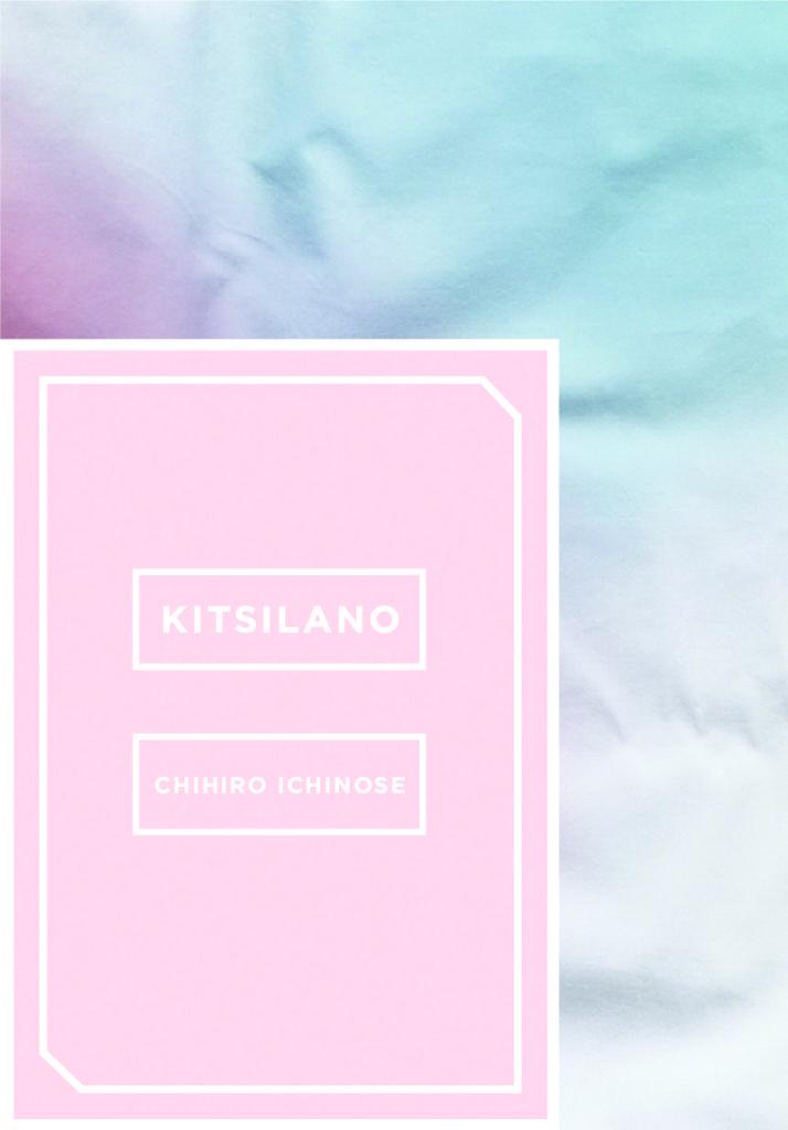 KITSILANO_0