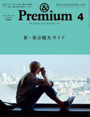 premium04-00